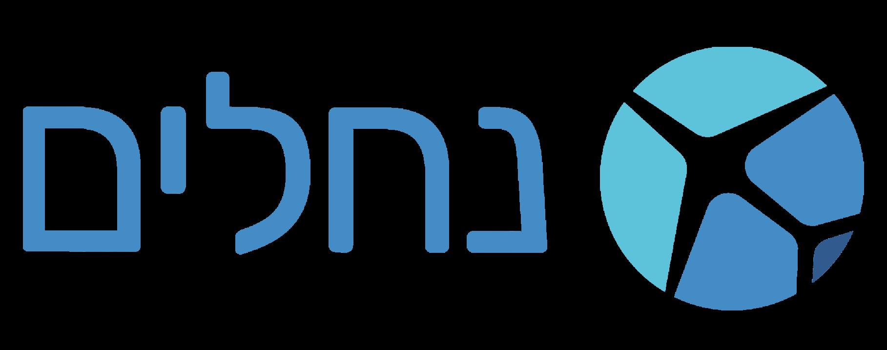 לוגו נחלים